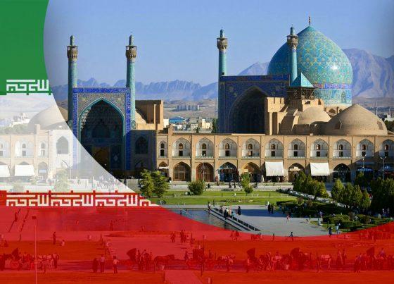 jezyk.perski