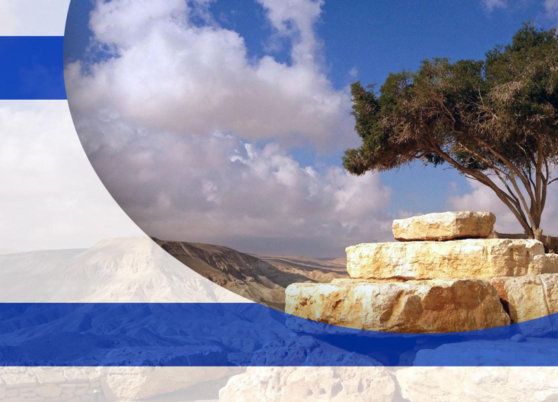 jezyk.hebrajski TRADUCIR EN HEBREO A ESPANOL