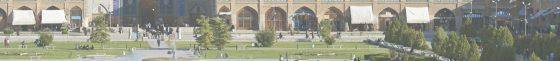 Tłumacz języka perskiego przysięgły
