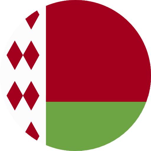 Tłumacz przysięgły białoruski