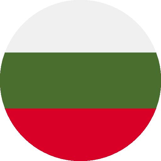 Tłumacz przysięgły bułgarski