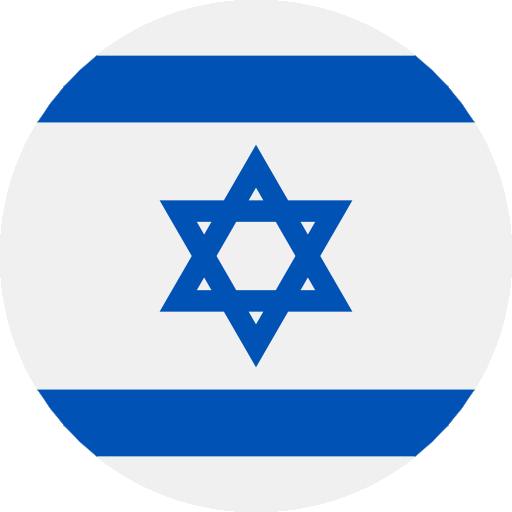Tłumacz przysięgły hebrajski