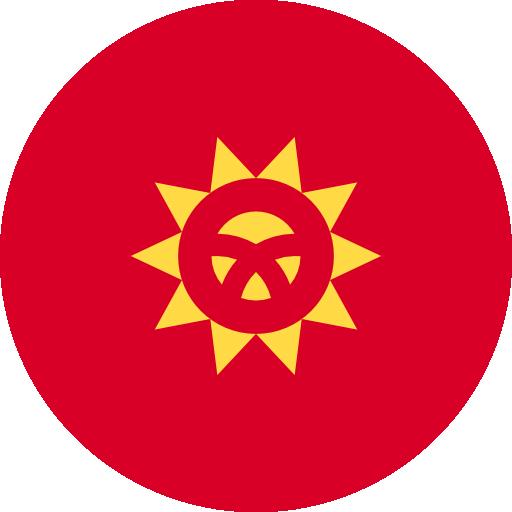 Tłumacz przysięgły kirgiski