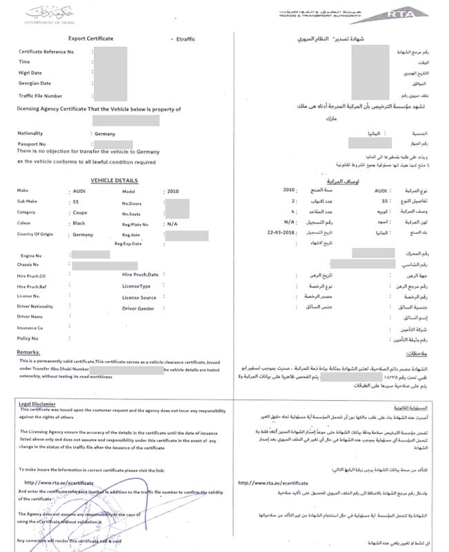 certyfikat eksportowy Emiraty Arabskie tłumaczenie