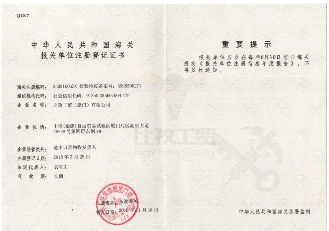 Tłumaczenie dokumentów celnych z chin