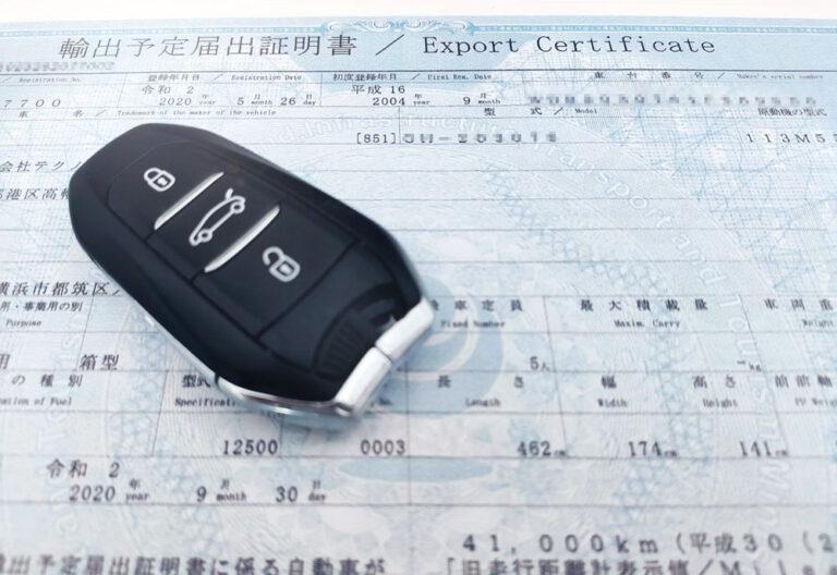 japoński certyfikat eksportowy wzór dokumentu cena