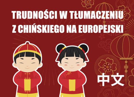 tłumaczenia z chińskiego na jezyki europejskie
