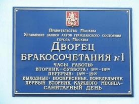 Traduccion jurada de ruso traductor jurado ruso traducciones certificadas en ruso