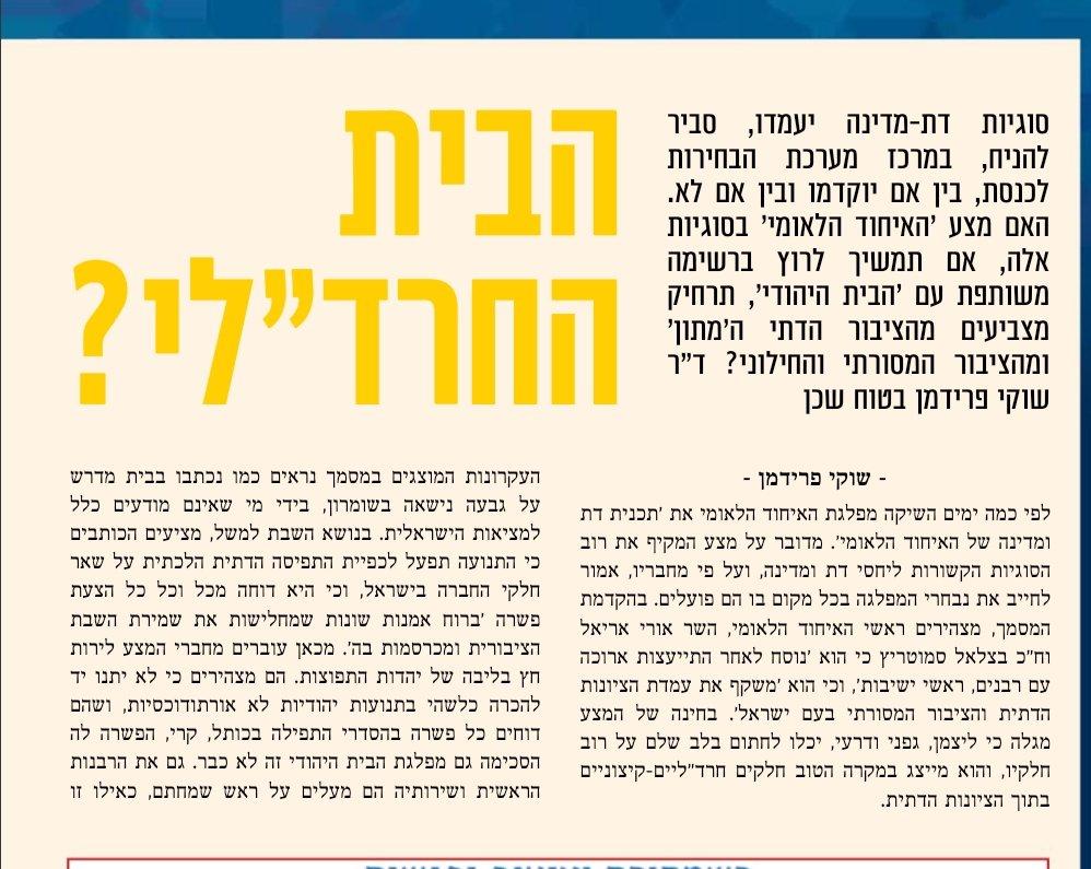 traducir en hebreo a español traducciones juradas hebreo traducir diploma hebreo