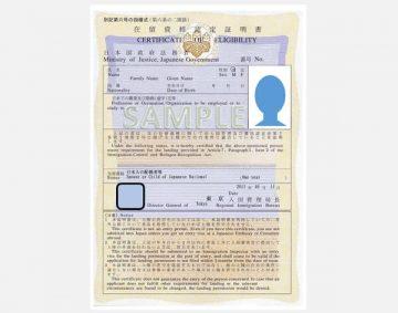 Świadectwo Kwalifikacji - Certificate of Eligibility (COE)