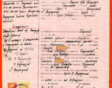Grecki Akt Urodzenia z Lat 60tych