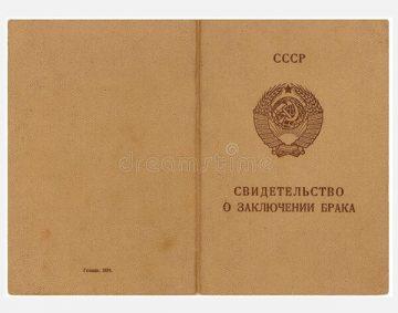 Akt Świadectwo Ślubu stare- Certificado de matrimonio antiguo