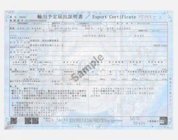 Japoński Certyfikat Eksportowy - Export Certificate Japan
