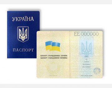 Paszport ukraiński - Pasaporte