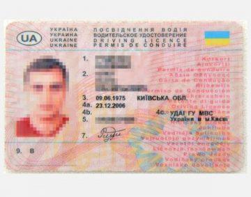 prawo jazdy - Licencia de conducir